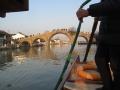 Fangsheng Bridge, Zhijiajiao.JPG