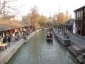 Zhijiajiao canal.JPG